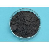 Quality Cadmium Telluride Powder Granues Lump CAS No 1306-25-8 4N-7N For CdTe Sputtering Target for sale