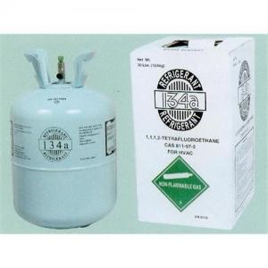 Quality refrigerant gas r12 r22 r134a r404a r406a for sale