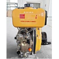 Quality 4Hp diesel engine KA170F yellow engine from WUXI KAIAO POWER for sale