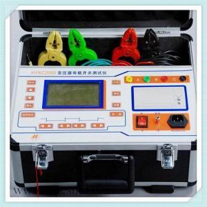Quality GDKC-2000 Transformer Load Voltage Adjustment Switch Tester for sale
