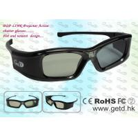 Quality USB Rechargeable DLP Link Active Shutter 3D Glasses GL410 With Auto Power Off Function for sale