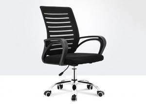 Quality Caster Wheel Foam Sponge Mesh Drafting Chair for sale