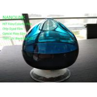Quality Water Vapor Barrier Nano Masterbatch With Clear And Transparent Efficient for sale