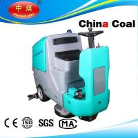 Quality ride on floor scrubber dryer for sale
