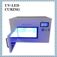 Quality Factory Price LED Curing Box UV Ink High Efficiency UV Curing Oven UV Chamber for 3D Printing for sale