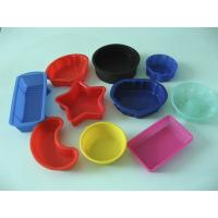 Quality Flexible ice cube tray(JS-306) for sale