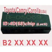 Quality Toyota / Camry / Corolla 4D68 Duplicable Chip B2XXX Auto Key Transponder Chip for sale