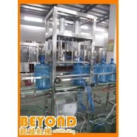 Quality QGF 5 Gallon Drinking Water Barrel Filling Machine With Pull Cover Machine for sale
