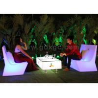 CE/ROHS/UL Standard Outdoor 16 Colors LED Light Sofa With Remote Control