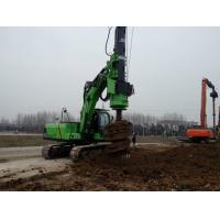 China KR50A Modular Rotary Drilling Rig with 20 ton Excavator Chassis / Pile Driving Equipment Max. drilling diameter 1200 mm on sale