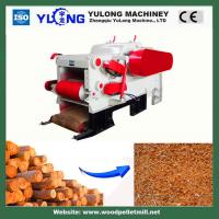Quality Sawdust Making Machine For Crop Stalk for sale