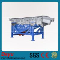 Quality Feed Grade Limestone vibrating sieve vbirating separator vibrating shaker vibrating sifter for sale