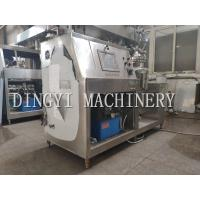 Ointment Cream Vacuum Homogenizer Mixer With Heating And Temperature Control Systems
