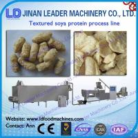 Quality Stainless steel chunks meat tvp tsp soya bean protein food machine industrial for sale