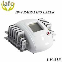 14 Pads lipo laser slimming instrument/ 650nm diode lipo laser slimming device/ cheapest lipo laser machine