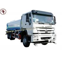 Quality Cnhtc 8X4 Sprayer Water Truck 12 Wheelers Water Tank Truck With 380HP Engine for sale