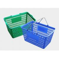 Quality Recycle Plastic Hand Held Shopping Baskets , Durable Grocery Blue Storage Shopping Basket for sale