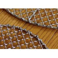 Quality High Temperature Resistant Pre Crimped Wire Mesh Barbecue Grill Netting With Square Hole for sale