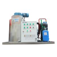 Quality PLC Touch Screen Operate Flake Ice Making Machine For Supermarket for sale