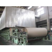 China Africa best selling 1575type and 2400type kraft paper making machine from China on sale
