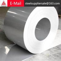Quality mild steel square pipes for sale