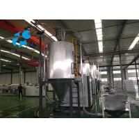 Quality Automatic Hot Air Dryer 304 Stainless Steel Material Overheating Protection for sale