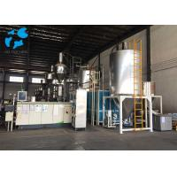 Quality Fully Automatic Molecular Sieve Dryer Anti Stress Function With Desiccant Bed for sale