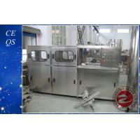 China Automatic 3 Gallon Distilled Water Filling Machine 100BPH on sale