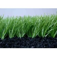 Quality Synthetic grass for football for sale