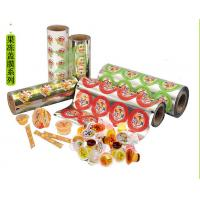 Quality Food Grade Laminated PP Lid Cup Sealer Film / Lidding Film For Jelly Package for sale