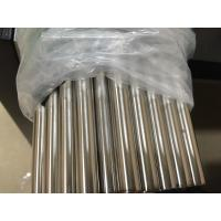 Quality Cold Drawn Welded Stainless Steel Pipe 304 316 Stainless Steel Welded Tubes for sale