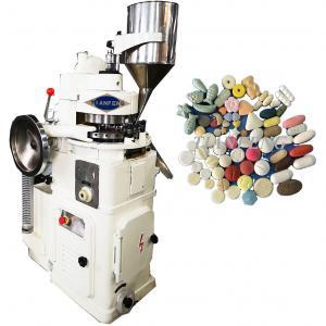 Quality Pill Tablet Press Machine Zp15 Zp17 Zp19 TCCA Herbal Pill Maker for sale