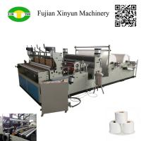 China Full automatic punching small toilet roll paper making machine on sale