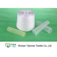 Quality Nature White 100% PSF Polyester Spun Yarn For Weaving / Knitting Low Shrink for sale