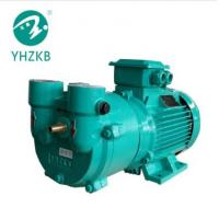 Quality 4hp cast iron material liquid ring vacuum pump for plate extrusion lines for sale