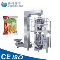 Quality High Stability Automatic Grain Packing Machine , Automatic Weighing And Packing Machine for sale