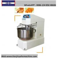 Quality HYSHJ Series Double Speed Dough Mixer for sale