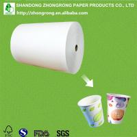 China 250+18gsm poly coated paper board on sale