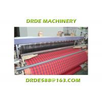 High Speed Air Jet Powered Loom Machine For Cotton Polyester Blend Fabric Weaving