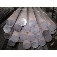 Quality DIN 34CrNiMo6 Alloy Steel Bar Quenching and Tempering for machine component for sale
