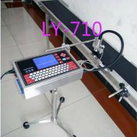 China Serial Number Stamping Machine and Character Inject Printer on sale