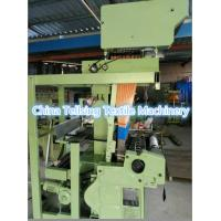Buy top quality elastic jacquard strip machine China manufacturer Tellsing for weaving factory at wholesale prices