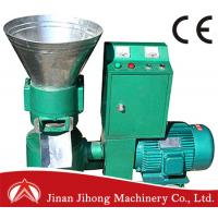 China Wood Pellet Machine with CE Approval on sale