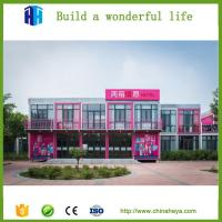 China Quick built ready to assemble 20ft 40ft flat pack shipping container hotel on sale