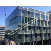 China Double Glass Solar Modules Component Photovoltaic Façade Curtain Wall Solar Cell Electric PV Systems on sale