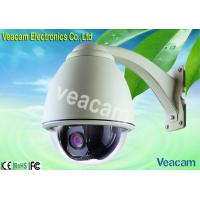 Quality Corrosion - resistant High Speed Dome Camera of AC 24V 36W for sale