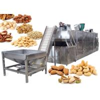 Quality Raw Cashew Kernel Almond Nut Roasting Equipment Henan GELGOOG Machinery for sale