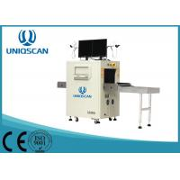 Quality SF5030C Airport Security Baggage Scanner for sale