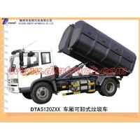 DTA5120ZXX Hooklifts hook lift garbage truck hooklift truck