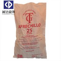 Quality White Laminated Woven Pp Plastic Packaging Bag For Flour Rice Sugar for sale